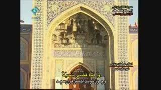 دعای ندبه سال 93 در طبس با صدای حاج رضا نبوی