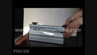 دستگاه دوخت دستی PMMF-300