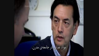 دانلود مستند چرا چاق شدیم با دوبله فارسی - قسمت اول