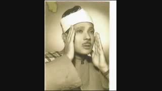قران کریم - عبد الباسط عبد الصمد - سورة مریم