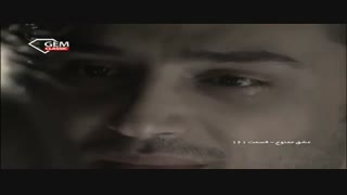 آهنگ خداحافظی نهال از بشیر در سریال عشق ممنوع