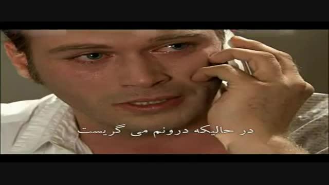 آهنگ سریال عشق ممنوع با زیرنویس فارسی نماشا