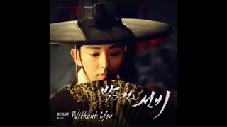 (Beast) - Without You
