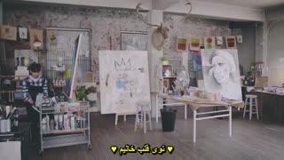 ❤Drawing Love❤موزیک ویدئوی  کیم کیوجونگ❤زیرنویس فارسی خودم