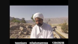 به مناسبت میلاد امام رضا(ع) -حجت الاسلام والمسلمین حاج شیخ حسن چاوشیان