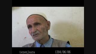 حاجی محمد خواجوی از خاطرات خود میگوید: هرچه دارم از دعای مادر پیرم بود