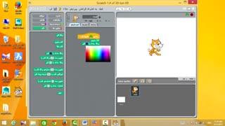 آشنایی با محیط Scratch (فرمان حلقوی)