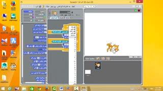 Scratch (فرمان های شرطی)