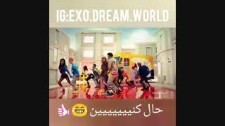 اهنگ ایرانی با خواننده کره ای1