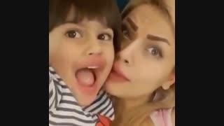 بچه و مامانش