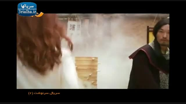 حذفی سریال ایمان نماشا سریال سرنوشت (ایمان) - قسمت 2 - نماشا