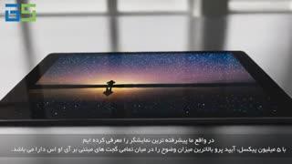 معرفی iPad Pro از زبان جانی آیو (زیر نویس فارسی)