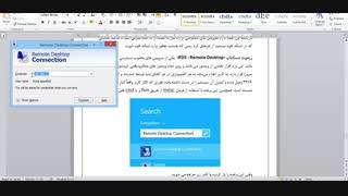 آموزش فارسی نتورک پلاس - قسمت هفتم - سرویس های دسترسی راه دور به شبکه و پروتکل ARP