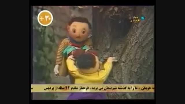 بچه های عروسکی - اوستابابا
