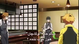 انیمه توکیو غول فصل1 قسمت6 (فارسی)