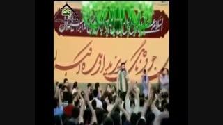 شاگرد علم دار علی علی