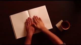 تیزر آلبوم من خود آن سیزدهم - محسن چاوشی