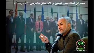 توافق هسته ای پایمال شدن حقوق ایران است زیرا غرب با داشتن بمب اتم برای ما تکلیف روشن می کنند