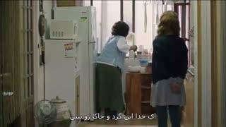 سریال اوه روح من قسمت آخر پارت1