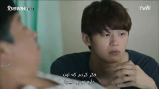 سریال اوه روح من قسمت آخر پارت3