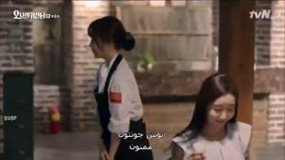 سریال اوه روح من قسمت آخر پارت5