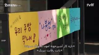 سریال اوه روح من قسمت آخر پارت7