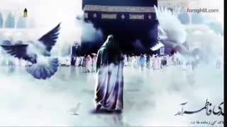 شناخت امام زمان (عج)-علی اکبر رائفی پور(مذهبی)-yazahra.blog.ir