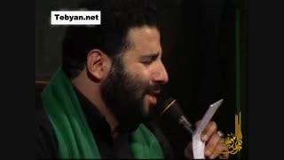 روضه شهادت امام محمد باقر(ع)-سید مهدی میرداماد(مذهبی-روضه)-yazahra.blog.ir