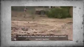 لحظه به اسارت گرفتن دو سرباز سعودی به دست انصارالله