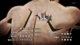 تیتراژ پایانی 2 انیمه Attack on titan / Shingeki no kyojin