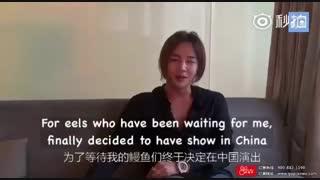 پیغام پرنس در مورد کنسرت زنده شانگهای