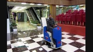تمیز کردن کف رستوران ها/اسکرابر با سرنشین-زمین شوی با راننده