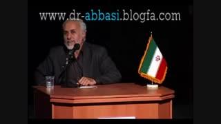 بانک از دید دکتر حسن عباسی
