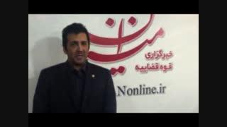 گفتگوی خبرگزاری میزان با حسام نواب صفوی عزیز