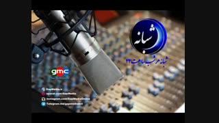 شبانه- درآمد جدید هدیه تهرانی-حرفهای غیر قابل پخش اکبر عبدی