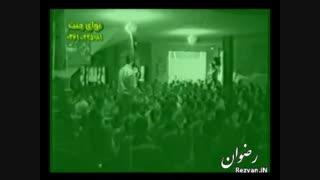 جلسات | سید جواد ذاکر | پیشواز محرم 81