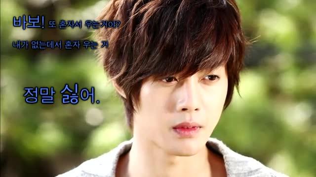 kiss کره ای نماشا سریال بوسه شیطنت آمیز2_خاطرات سونگجو 4 (کامل) - نماشا