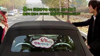 سریال بوسه شیطنت آمیز2_خاطرات سونگجو 6 (کامل)