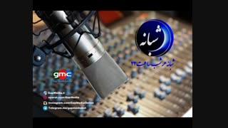 سری جدید تخت گاز-بازگشت رضا عطاران به تلویزیون