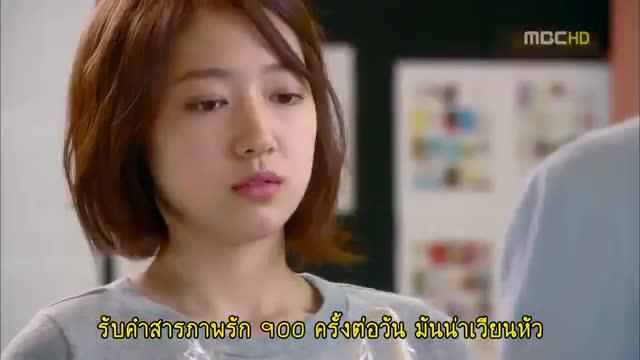 عکس تبل زن در سریال کره ای ضربان قلب من