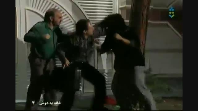 خانه به سریال بیست قسمت و دوش دانلود سوم