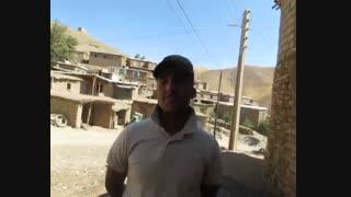 اهالی روستاهای کوماسی همچنان چشم انتظار اقدام مسئولان