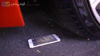 رد شدن از روی iPhone 6s با اتومبیل فراری!!!