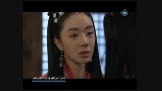 غم انگیز ترین سکانس دختر امپراطور