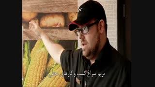 مرغ کنتاکی - رستوران میلیارد دلاری با دوبله فارسی - قسمت سوم