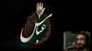 نما آهنگ « ماه بی همتای هاشم » با صدای : رضا نصیری - مهر 94