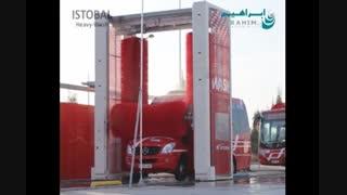 کارواش های اتوماتیک اتوبوس شور/ شرکت ابراهیم   تلفن دفتر فروش:  87184-021