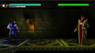 Mortal Kombat Mythologies: Sub-Zero 1080P HD Playthrough - SHINNOK FINAL