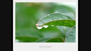 اثر جاودانه پیانیست مشهور کره « یورما » با نام « بوسه باران »