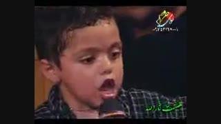 مداحی کودکی خردسال برای امام حسین علیه السلام
